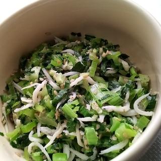 小松菜としらすのCa補給ふりかけ