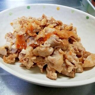 [簡単]豚ロースのピリ辛コチュマヨ焼き