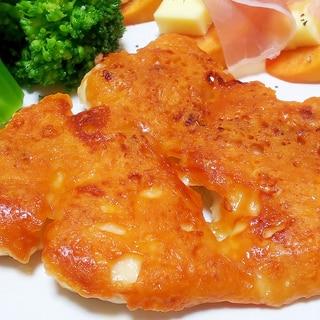 パリパリ!鶏むね肉でチーズチキン!