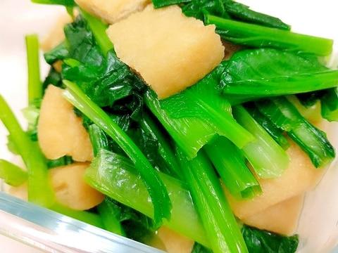 簡単ヘルシー(^^)小松菜と油揚げの煮浸し♪