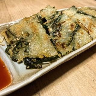お酒のおつまみに最高‼ 韓国風チヂミ
