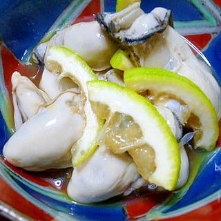 スダチが美味しい、加熱用牡蠣のおつまみ