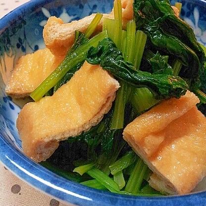 めんつゆで簡単✿小松菜と油揚げの煮浸し❤