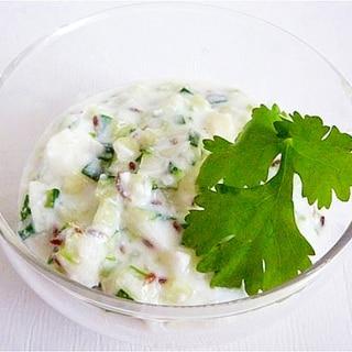 ライタ インド風きゅうりのヨーグルトサラダ