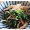 小松菜とカニカマのごま酢の物