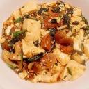 【レトルト活用おかず】少量の角煮でたっぷり肉豆腐