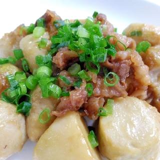 ボリュームおかず☆牛肉と里芋の甘辛炒め