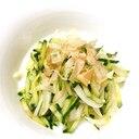 新玉ねぎときゅうりのサラダ