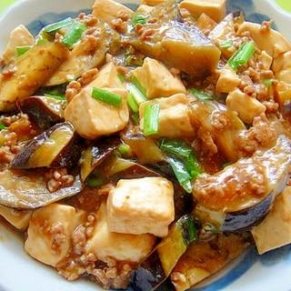茄子と豆腐ひき肉のオイスター味噌炒め
