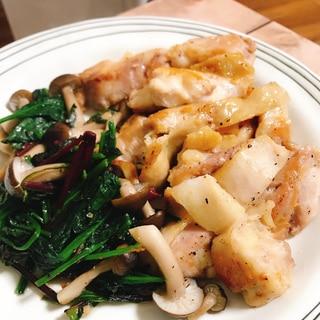 【油不使用】鶏もも肉とビーツの葉ワンプレート