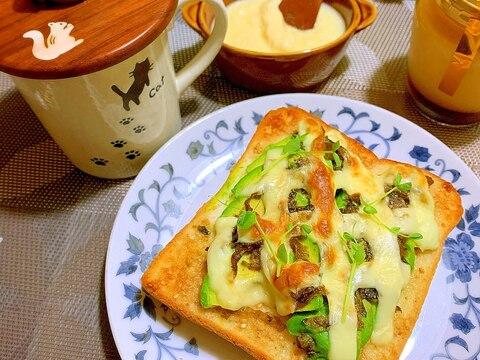 アボカドと高菜のチーズトースト