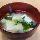 おかひじきと豆腐、わかめ、ねぎの味噌汁