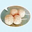 お豆腐入りでもちもち!我が家の白玉だんご
