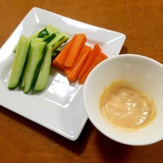 スティック野菜に♡ガーリックマヨディップ