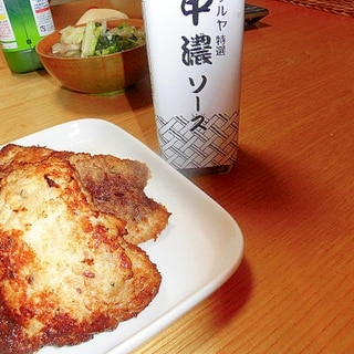 鰯フライ(中濃ソース)