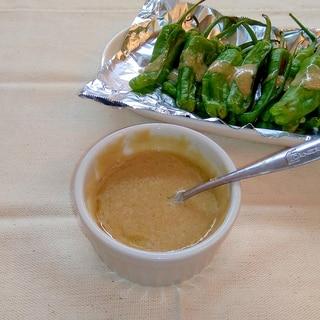 混ぜるだけ★味噌バーニャカウダ