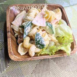 味噌タルタルソース de マカロニサラダ