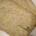 玄米緑茶パン