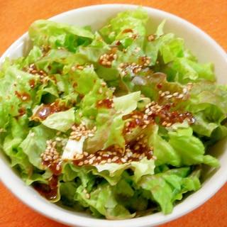 コチュジャンで☆韓国風サラダ