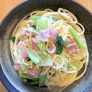 小松菜とベーコンの豆乳スープパスタ