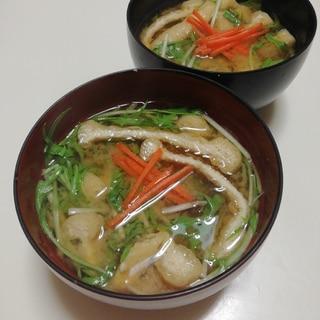水菜と油揚げの糀味噌汁