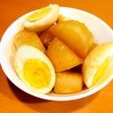 大根とゆで卵の味が染み染みな煮もの
