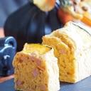 パンプキンシチューの素を使って!簡単ケーキサレ