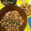 ニラ玉と煮豚の混ぜご飯