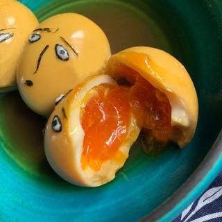 半熟カレー味玉
