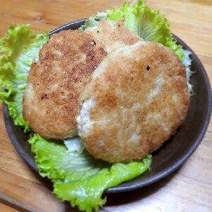 【ナゲット】豆腐とおからの和風ナゲット 肉無し