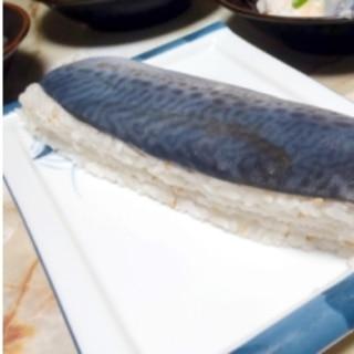 市販のしめ鯖で簡単!鯖のバッテラ寿司です。