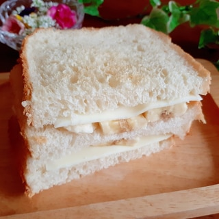 バナナチーズ♪サンド