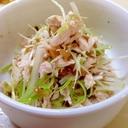 無限に食べれる 搾菜とササミの和え物