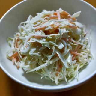 超簡単コールスローサラダ