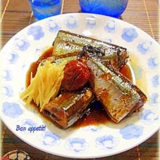 ★秋刀魚の梅煮♪★