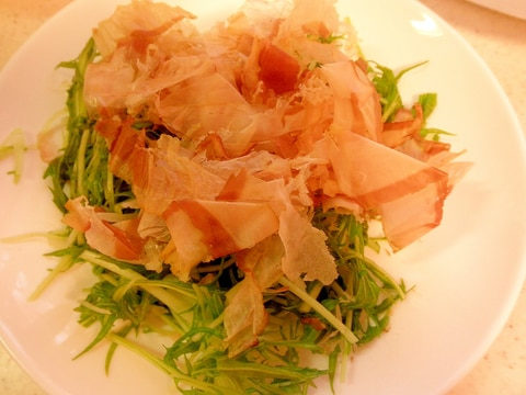 レンジで簡単☆水菜のかつおぶし添え