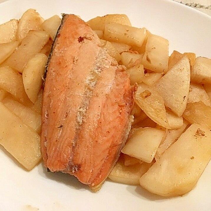 鮭大根炒め
