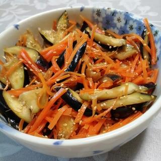 簡単!さっぱり味、茄子とニンジンのナムル