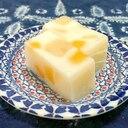 低脂肪乳で作る フルーツ牛乳寒天