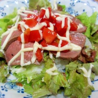 ローストビーフとトマトのサラダ丼