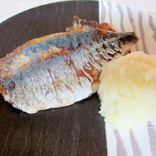 アジのフライパン塩焼き