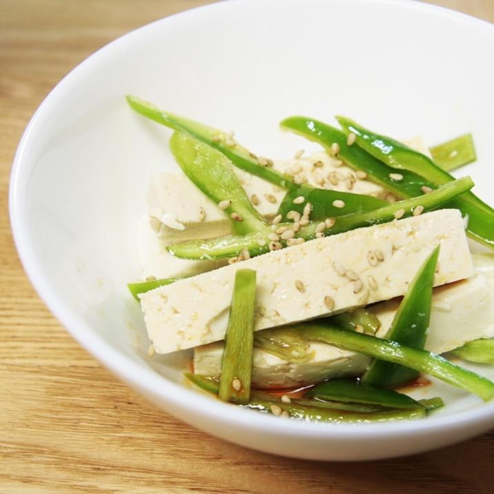 ピリ辛!簡単♪豆腐とピーマンのラーポン和え