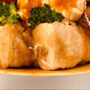 豆腐の肉巻き【ピリ辛照り焼き】