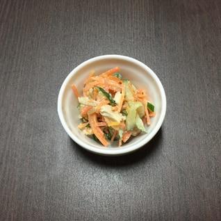 【離乳食 完了期】きゅうりと人参のごまマヨサラダ