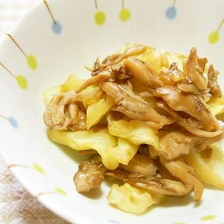 キャベツと舞茸のナムル♪炒めて風味アップ