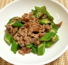 おくらと豚肉の梅風味の炒め物