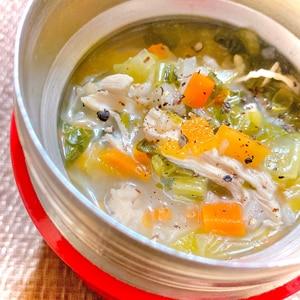 お野菜たっぷり♪ゆで鶏の中華粥