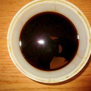 【醤油ラーメン】汎用(はんよう)醤油ダレ