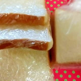 食パンの冷凍保存