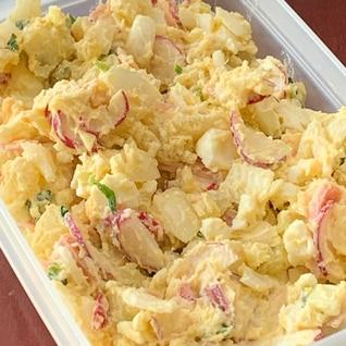 まるごとラディッシュ☆彩りたまごポテトサラダ